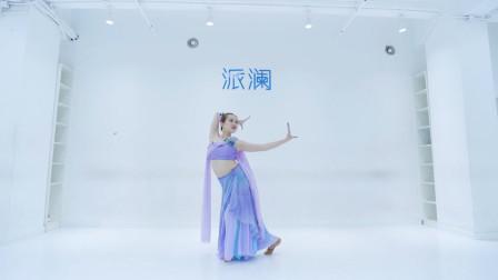 中国舞《回家》,第26秒开始的下腰,让人提心吊胆!
