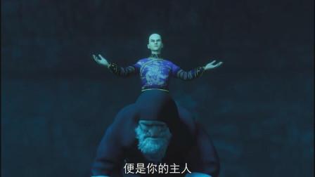 黄泉手记:丰绅殷德手持炎帝之矢,反过来控制大胡子传教士