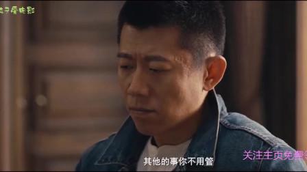 《古董局中局之鉴墨寻瓷》第9集 许愿沉心静气成功战胜戴鹤轩