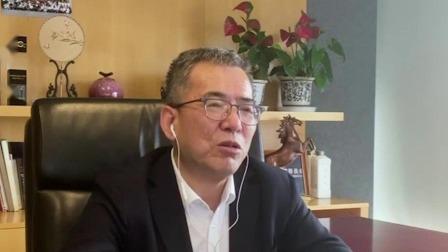 首席评论 2020 中国公募基金迎来新时代