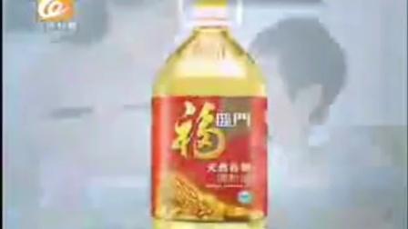 福临门天然谷物调和油广告营养篇