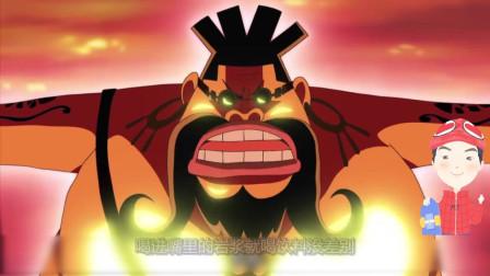 海贼王:这个人是赤犬的克星,赤犬见到就要跑,恶魔果实是赤犬的上级!