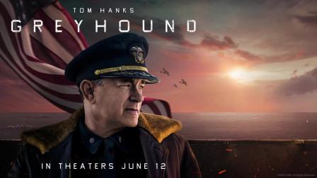 电影推荐《灰猎犬号》高能海战,军迷必看-福利巴士