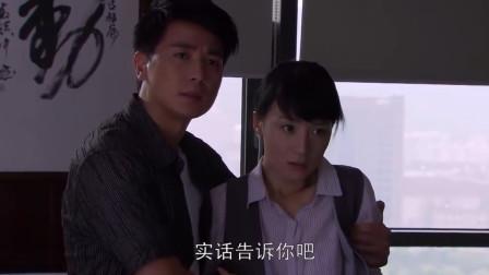 做戏做全套,刘水当着亲妈面前演戏,把小草深情款款当女友!
