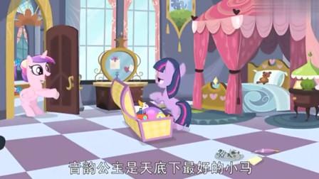 小马国女孩游戏:紫悦说音韵公主是天底下最棒的小马,长得又漂亮,又有爱心!