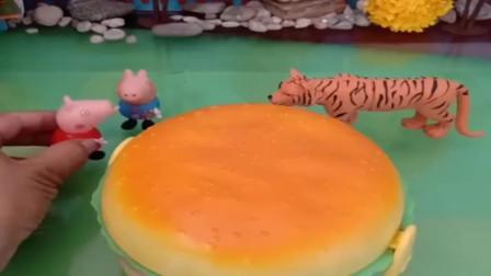 小猪佩奇玩具:乔治快要被老虎吃掉了,佩奇就把乔治就下来了