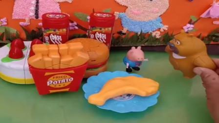 小猪佩奇玩具:乔治卖好吃的了,熊二真的是太有诚信了
