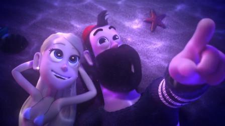 动画:美人鱼和男人一见钟情,还有了孩子,结果被一件救生衣拆散