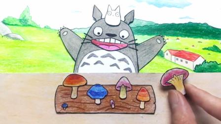 手绘定格动画:龙猫小吃播,胖嘟嘟地吃烤蘑菇,太可爱了