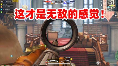 狙击手麦克:挑战最高战损率!穿着华贵君王打图书馆,一路碾压!