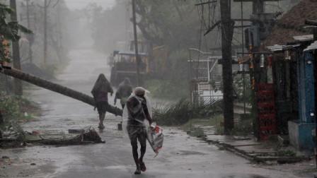 """超级飓风""""安攀""""印度、孟加拉国,致3"""