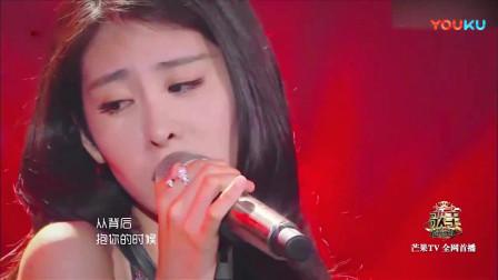 张碧晨翻唱陈奕迅《红玫瑰》, 简直魅惑到炸屏