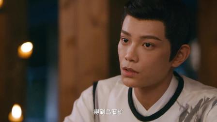 传闻中的陈芊芊:韩烁自恋陈芊芊是钟情于他,图的是他!