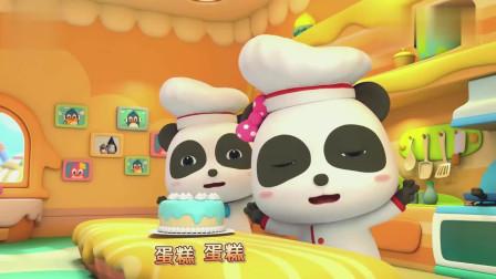 宝宝巴士:奇奇妙妙做蛋糕,把蛋糕放进烤箱,香喷喷的蛋糕出炉了