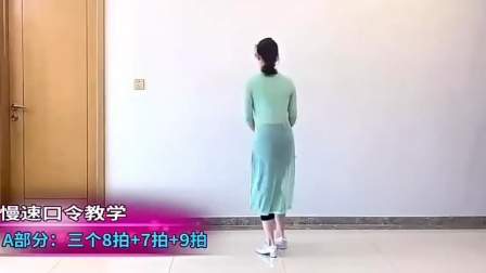 单扇形体舞《梨花颂》正背面分解加背面演示。