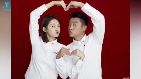 郑恺苗苗正式官宣领证:我们结婚了