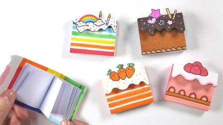 手工制作迷你笔记本:来学习如何制作蛋糕图案笔记本