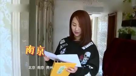 杨紫自称是帽子小公主!看到她家的帽子数量后!果然名不虚传!