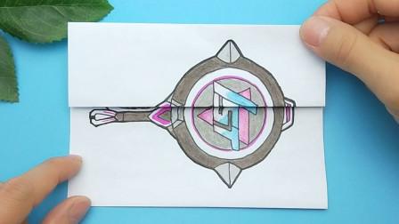 用一张纸手绘平底锅变身长相,变换科幻车会有哪些变化!太有趣