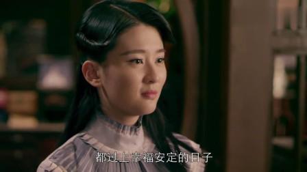 诚忠堂:乔映霁要娶妻,但对方要金人聘礼,真是狮子大开口啊!