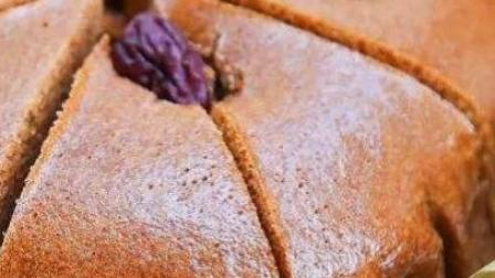红糖发糕的家庭的做法