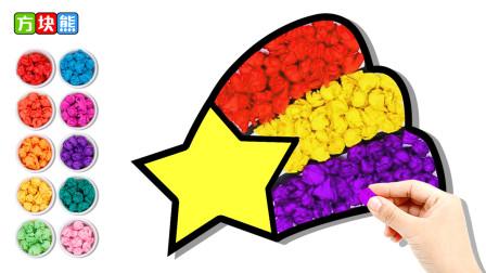 手工DIY趣味粘纸画,漂亮的彩虹流星