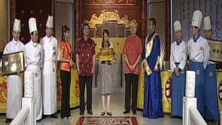 满汉全席经典之2003版大厨烹饪莴苣、胡萝卜、山药擂台赛,快来看