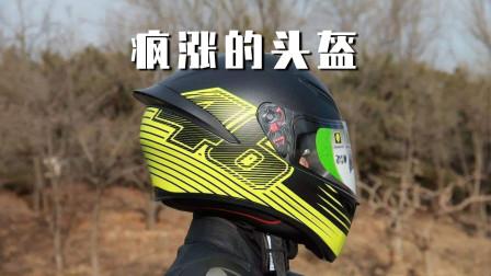 疯涨的头盔,一天一个价,10倍高价也难求?