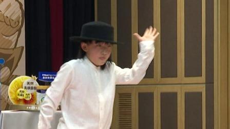 张彦博摸底考察精彩舞蹈表演