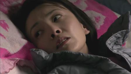 筒子楼:王根生半夜偷摸的回来,被许诺撞见,她却不小心摔倒了