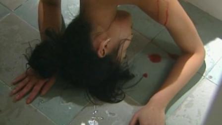 35米厘凶心人:变态人魔上线,少女惨浴室,凶手出乎意料