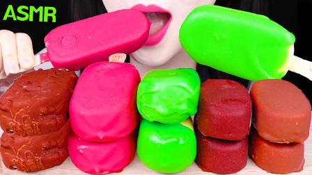"""韩国ASMR吃播:""""粉色巧克力冰淇淋+绿色巧克力冰淇淋+冰淇淋雪糕"""",听这咀嚼音,吃货欧尼吃得真馋人"""
