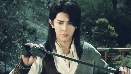 汪东城《干将莫邪》帅气来袭,为爱铸剑明月天涯!