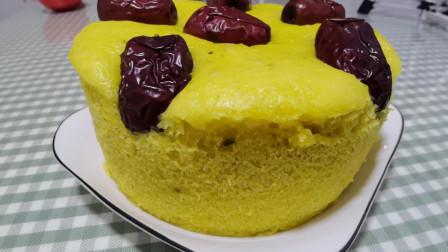 南瓜发糕家常做法,蓬松柔软,香甜好吃,家里孩子非常的爱吃
