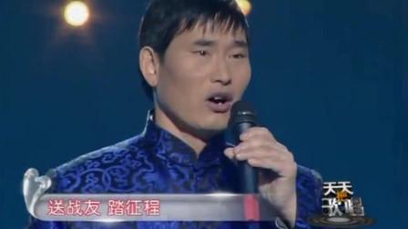 朱之文如今真是一位巨星,现场再唱蒋大为代表作,气场果然不一般