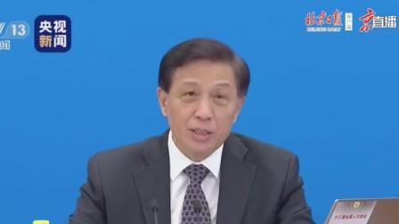 大会将审议《全国人民代表大会关于建立健全香港特别行政区维护国家安全的法律制度和执行机制的决定(草案)》