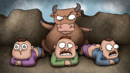 咖子脑力测试:哪一个熊孩子被牛打得最多?