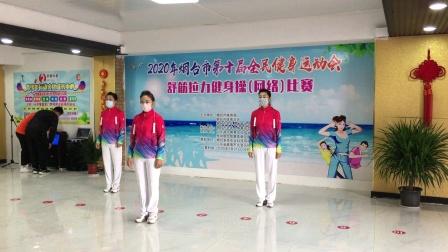 烟台市拉力操网络比赛启动仪式,芝罘区表演