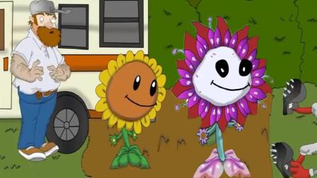 植物大战僵尸2国际版第一季绿色豌豆和铠甲僵尸的较量