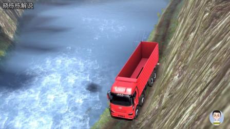 货车经过盘山路段发生侧翻,不慎掉进水里