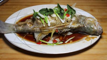 清蒸鲈鱼一定要这样做简单易学,味道鲜美口感佳,肉质鲜嫩无腥味