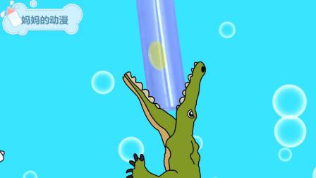 鲨鱼鲸鱼海豚鳄鱼冲出水面 海洋动漫
