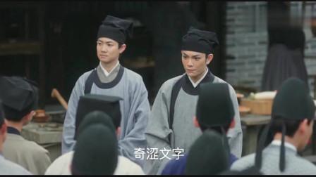 清平乐:苏轼帮欧阳修解围,让欧阳修看到苏轼的才华!