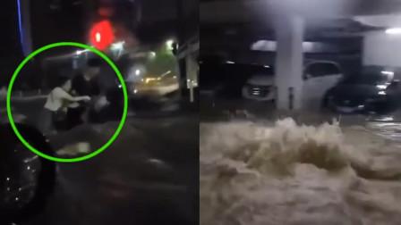 广东多地暴雨!实拍:水流倒灌车库被淹 一对男女瞬间被冲走!