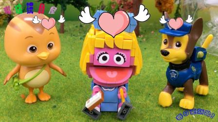 卡通人物奇趣蛋拆封!萌鸡小队和汪汪队拼积木玩具