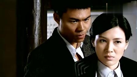 断刺:唐栋试探李赫男,没想到李赫男真的向他开枪,唐栋心都碎了