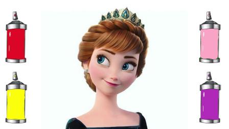 亲子早教动画给安娜公主染发益智学颜色