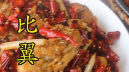 干锅鸡翅的家常做法,简单易学,麻辣干香好吃到舔手指