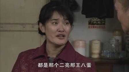 筒子楼:风花不愿意国江和李丽萍见面,为这事