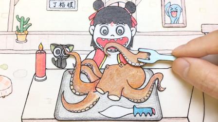 手绘定格动画:小胖哪吒,趁敖丙不在,想要吃掉一只八爪鱼